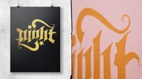 lettering-screenprint-night